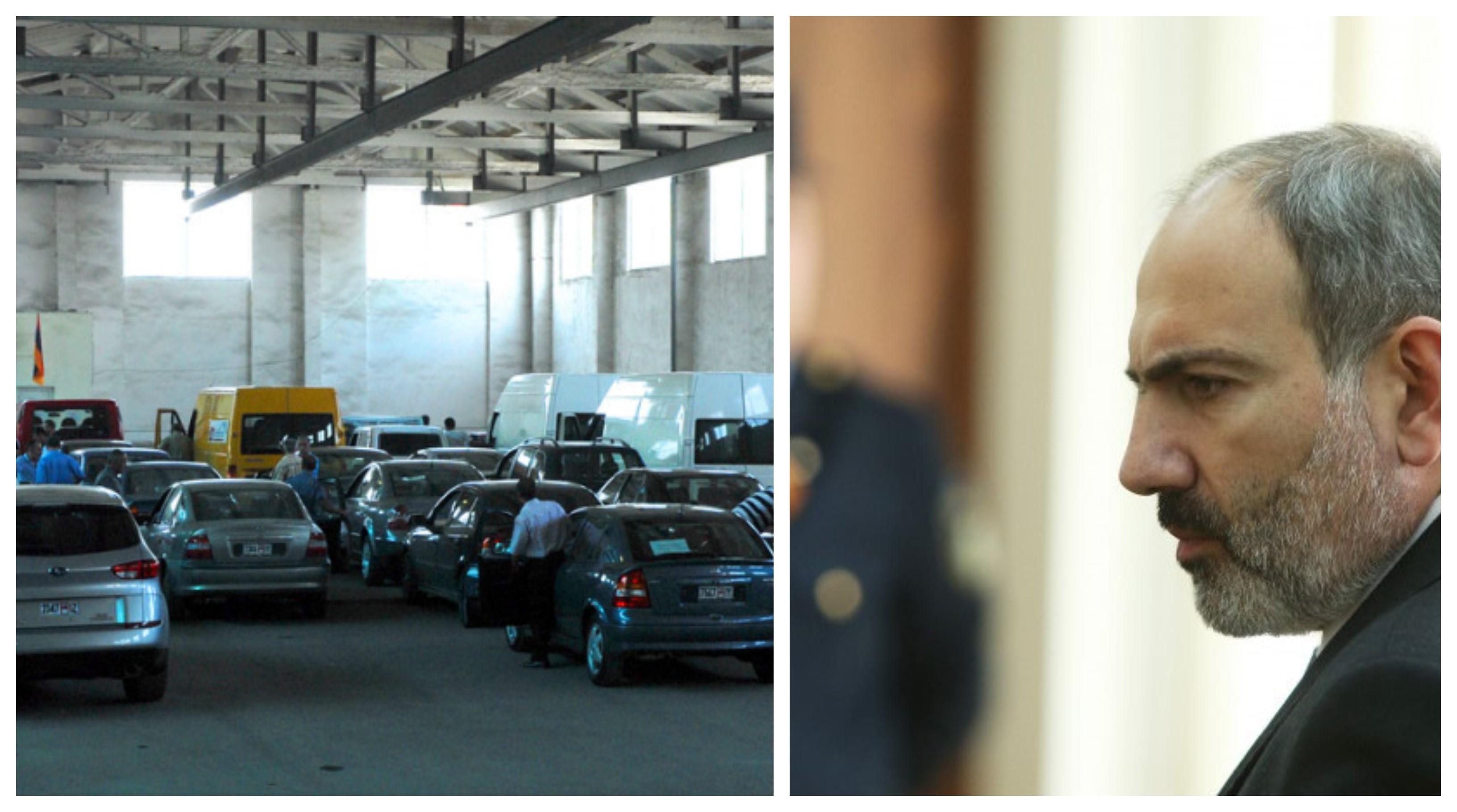 Картинки по запросу Նիկոլ Փաշինյանն այցելել է ավտոմաքսատուն
