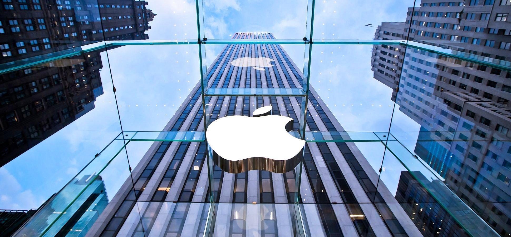 Московская биржа начнёт торговать акциями Apple