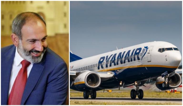 Image result for Ryanair в армении